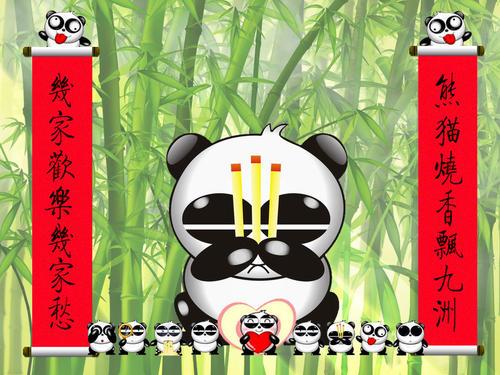 熊猫烧香作者为何再度犯案